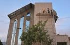 Iglesia Adventista del Septimo Dia Lazarte
